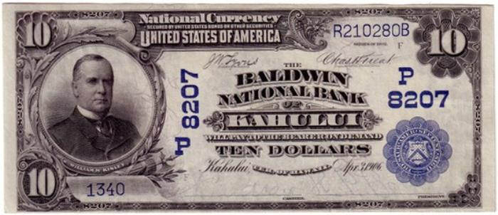 Baldwin National Bank, Kahului National Currency dollar bill