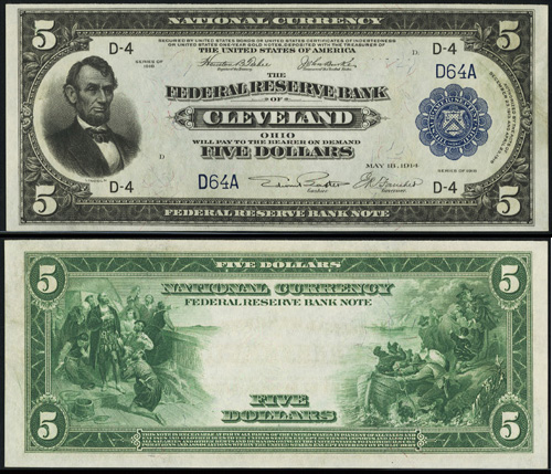 1918 Five Dollar Bill Federal Reserve Bank Note