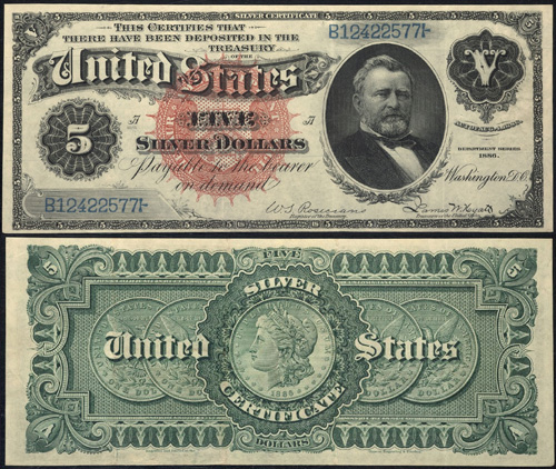 1886 Five Dollar Bill Note Value and Information