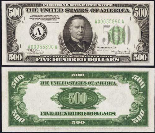 1934 Five Hundred Dollar Bill Federal Reserve Note