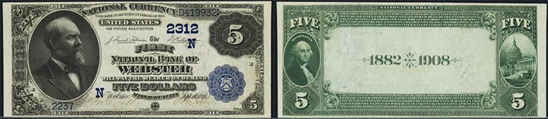 1882 $5.00 Date Back