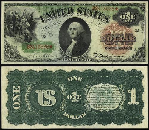 1869 One Dollar Bill Legal Tender Rainbow