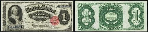 1891 One Dollar Bill Silver Certificate Note