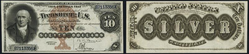 1880 $10 Silver Certificate