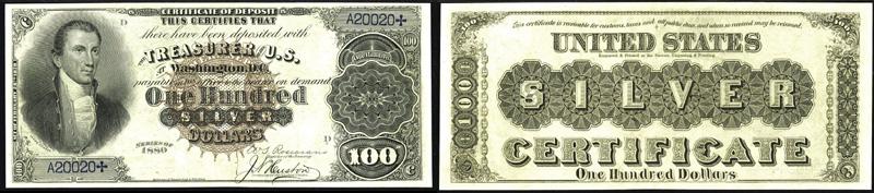 1880 $100 Silver Certificate