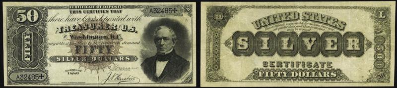 1880 $50 Silver Certificate