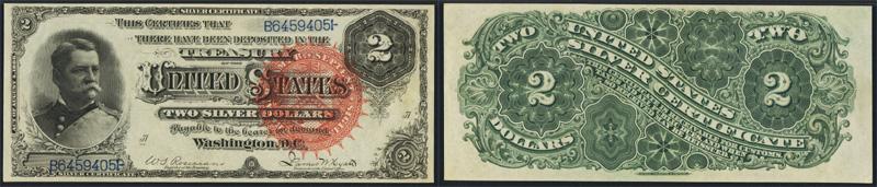 1886 $2.00 Hancock Silver Certificate