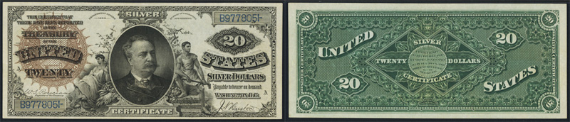1886 $20.00 Manning Silver Certificate