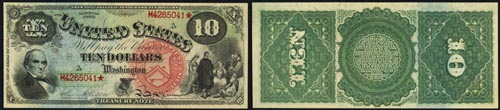 1869 Ten Dollar Bill Legal Tender Jackass Rainbow Note