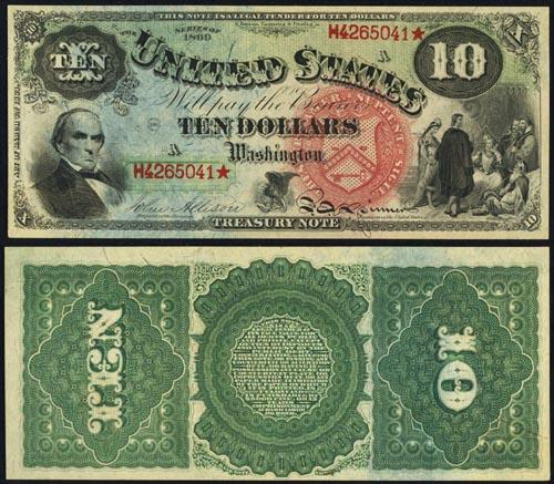 1869 Ten Dollar Bill Legal Tender Rainbow