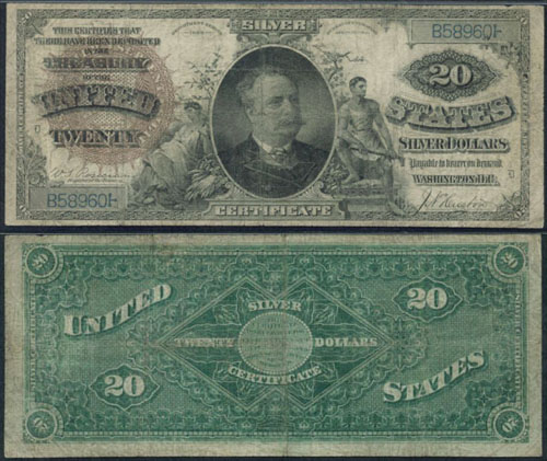 1886 Twenty Dollar Bill Silver Certificate Note